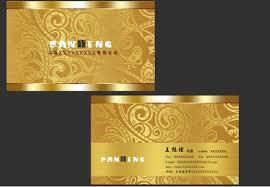 4 designer 02 psd layered material metal texture business card