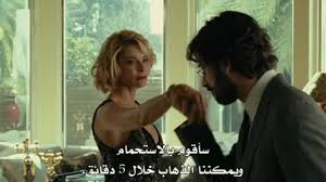 When A Stranger Calls by When A Stranger Calls فيلم حين يتصل غريب By E5tarnalak Video