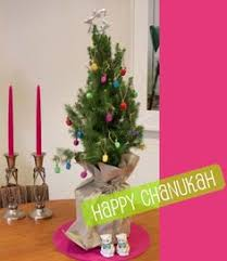 chrismukkah decorations guest cherry and me my chrismukkah tree