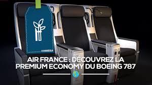 siege premium air air découvrez la premium economy du boeing 787