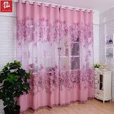 latest curtain designs 2014 integralbook com