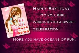 Happy Birthday Wishes To Sms Happy Birthday Wishes Sms Messages Quotes Greeting Cards Text