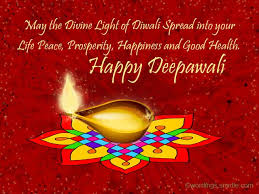 best diwali wishes messages and greetings wordings and messages