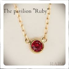 red gem necklace images Rapaport limited quantity myanmar produced of high quality red jpg