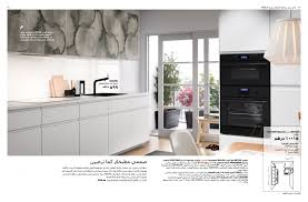 Profondeur Meuble Cuisine Ikea by Ikea Cuisine Metod A Large Kitchen With Natural Ash Doors Ideas