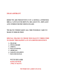 Authorization Letter Check Encashment genral awareness mega capsule 2014 pdf bonds finance