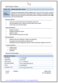 resume format download for freshers bca internet mca resume format for experience download http www