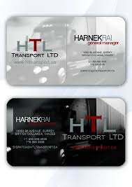 business card design contests business card design for htl