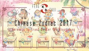 must see year 2017 chinese zodiac forecast with english subtitles