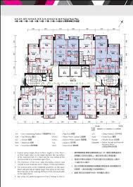 residence floor plan yoo residence yoo residence yoo residence floor plan new property