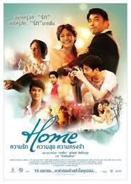 film sedih indonesia kaa pchy s เพ ยงแค บล อก update home 2012 thai movie subtitle