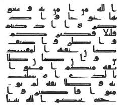 would iranians like to see their national script changed from