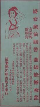 bain de si鑒e pharmacie les 792 meilleures images du tableau poster sur hong