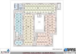 rtech capital galleria alwar