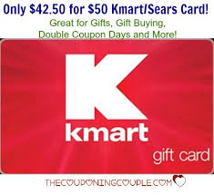 cheap gift card cheap sears gift cards free gift cards mania