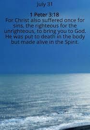 17 images inspiring bible verse daily