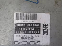 used 1995 toyota tacoma engine computers for sale