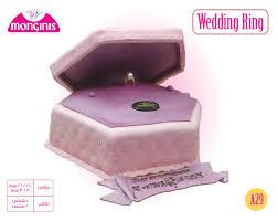 wedding ring wedding cake monginis