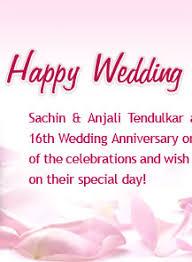 Happy Wedding U0026 Marriage Anniversary Sachin And Anjali Tendulkar Happy Wedding Anniversary Shaadi Com