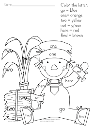 sight word coloring page simple coloring sight word pages