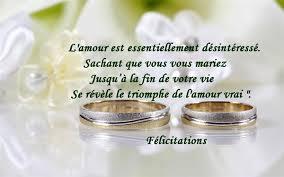 mots de f licitation pour un mariage meilleuretendance félicitations de mariage carte et texte gratuit
