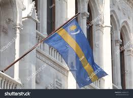 Outside Flag Szekler Flag Outside Budapest Parliament Stock Photo 243884257