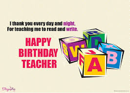 teacher birthday cards creative classmate e cards professor