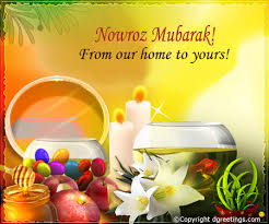 nowruz greeting cards nowruz mubarak nowruz cards