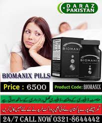 biomanix instagram インスタグラム の画像 動画