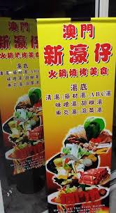 cuisine de a 炳 一炳锅yat beng wor home kuala lumpur malaysia menu prices