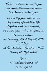 Sample Of Wedding Invitation Cards Wording Wedding Invitation Quotes In English For Hindu Matik For