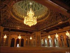 Sultan Qaboos Grand Mosque Chandelier Tips For Photography When Visiting Sultan Qaboos Grand Mosque