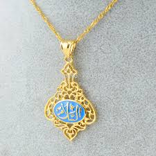 design necklace charm images Buy 5pcs off 15 allah name musulman arabic jewelry 22k islamic jpg
