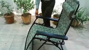 Folding Recliner Chair Reclining Rocking Chair Folding Gravity Youtube
