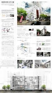 architectural layouts 명지대학교 건축대학 architectural layouts diagrams
