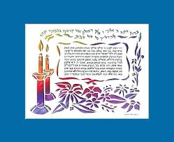 shabbat and chanukah candle lighting gallery ascending star
