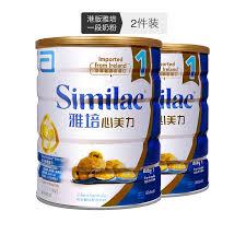 element de cuisine s駱ar馥 element de cuisine s駱ar馥 100 images toilettes s駱ar馥s 100