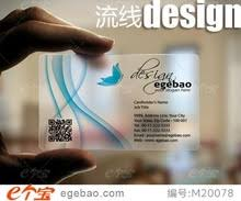 Clear Business Cards Online Get Cheap Clear Business Cards Aliexpress Com Alibaba Group