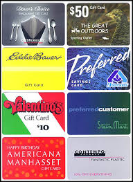 gift card system retail and restaurant pos systems point of sale software