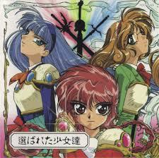 zagato magic knight rayearth magic knight rayearth original soundtrack vol 1 erabareta shoujo