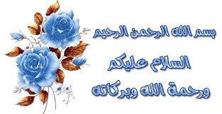 محسنات البديعية والصور البيانية في اللغة العربية images?q=tbn:ANd9GcR