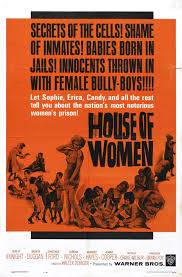 House Movies by House Of Women 1962 Juvenile Delinquent Exploitation Car