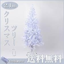 esuonhappiness rakuten global market tree 210 cm