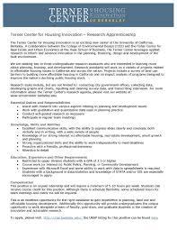 undergraduate research apprenticeship opportunities terner center
