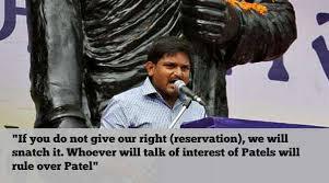 Patel Meme - 7 challenging statements by hardik patel that has shocked the bjp