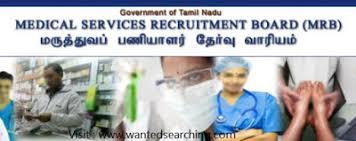 tn mrb recruitment 2017 106 asst medical officer opening apply