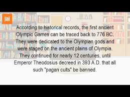what is the history of the olympics