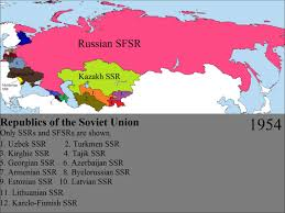 Ussr Map Republics Of The Ussr Youtube