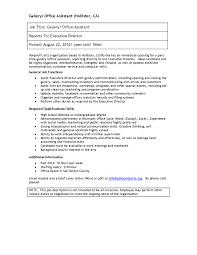Zumiez Resume Gallery Assistant Job Description Page 001 2 Jpg