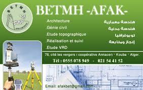 bureau d étude afak algérie